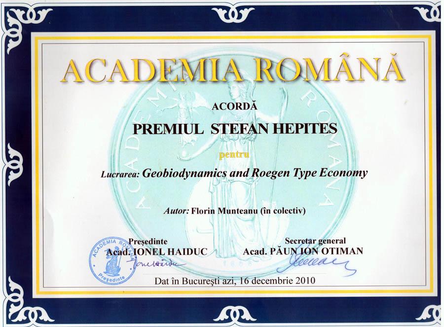 premiul Academiei Romane